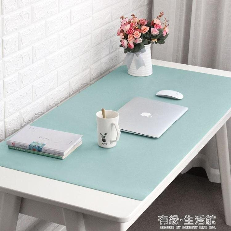 辦公桌墊 超大號可定制尺寸圖案滑鼠墊電腦書桌墊子男女筆記本鍵盤墊家用桌墊學生AQ