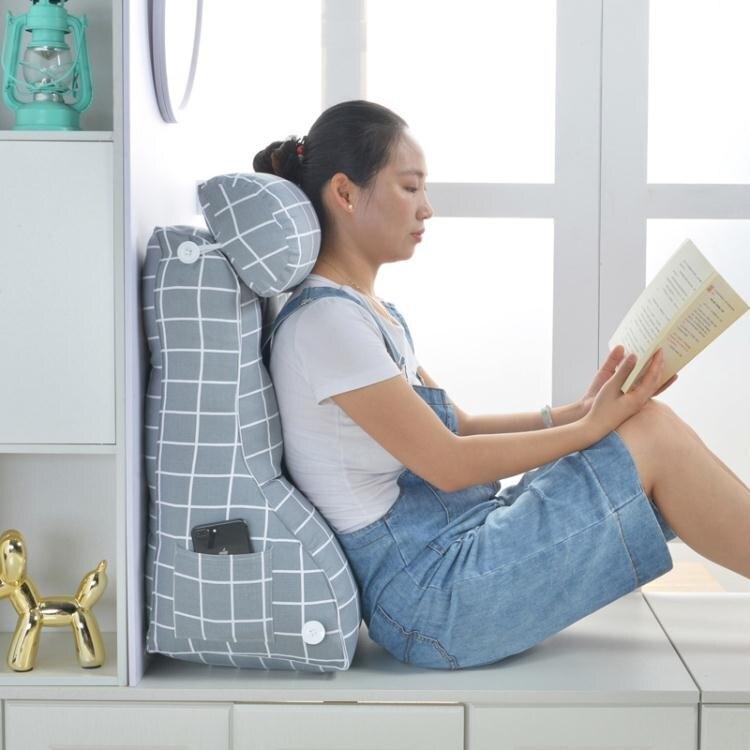 護腰床頭靠墊床頭板軟包床上靠枕沙發大靠背墊榻榻米床靠背墊ATF