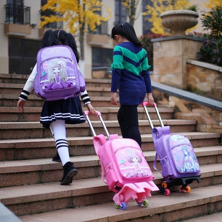 兒童拉桿書包女防水韓版六年級女孩男孩爬樓梯三輪背兩用男小學生