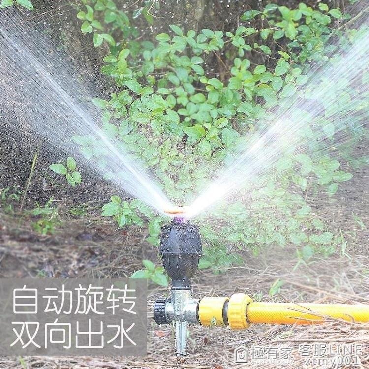 自動噴水器360度旋轉噴頭園林綠化灌溉澆水神器農用抗旱菜園澆灌