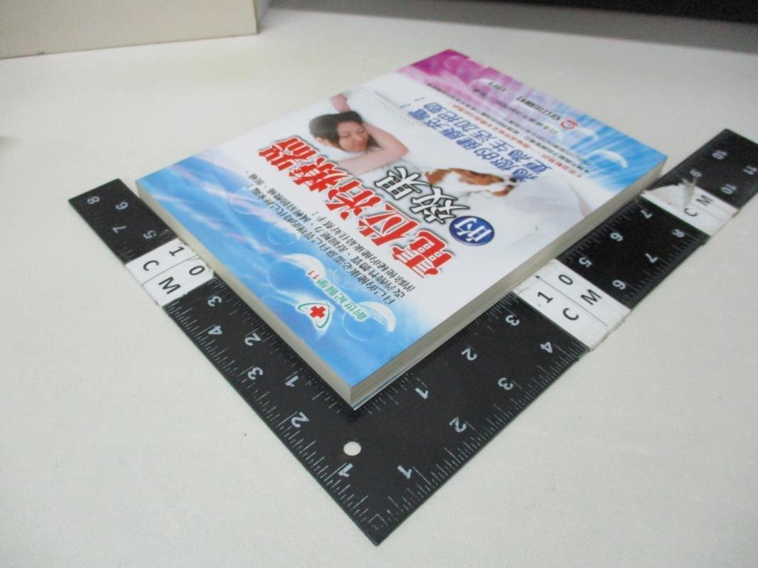 【書寶二手書T1/養生_B3T】電位治療器的效果_日本健康生活研究所