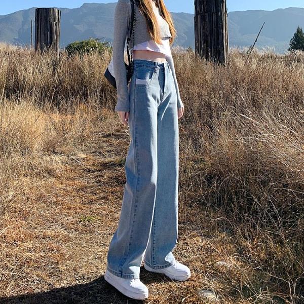 牛仔闊腿褲女直筒寬松淺色高腰垂感拖地夏【桃可可服飾】