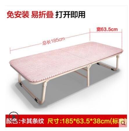 木板床摺疊床單人床雙人床午休床睡椅簡易床陪護床行軍床