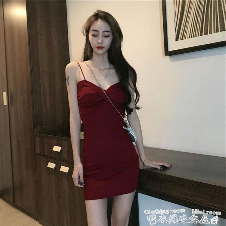吊帶洋裝2021年新款春季法式赫本風小個子打底內搭性感紅色吊帶連身裙子女