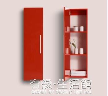 浴室邊櫃浴室櫃側櫃現代簡約衛生間置物架儲物櫃組合吊櫃壁櫃掛櫃AQ