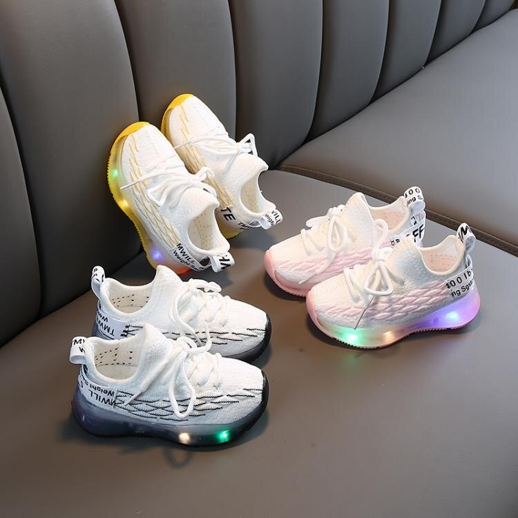 兒童椰子鞋亮燈1-5歲3女寶寶運動鞋男童鞋子春季網面小童飛織鞋