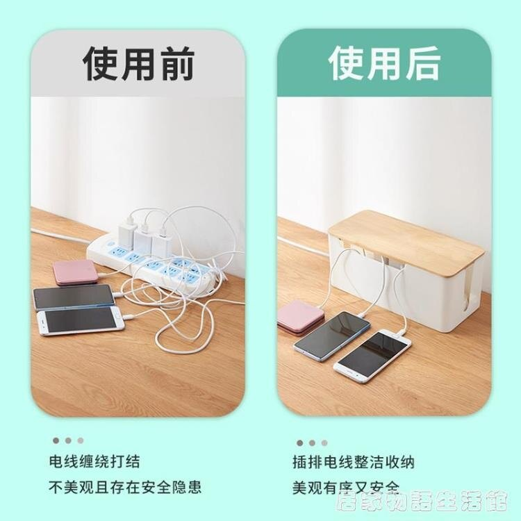 百露電線收納盒電腦手機充電器理線盒桌面電源插線板塑料集線器 摩可美家