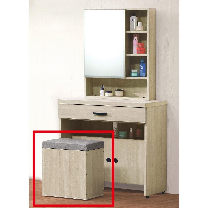 40cm化妝椅-e214-4化妝桌收納 化妝椅 化妝鏡 梳妝台 房間鏡台 金滿屋