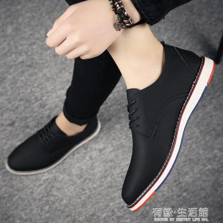 夏季透氣休閒小皮鞋男士韓版潮流百搭增高商務正裝英倫鞋子男板鞋