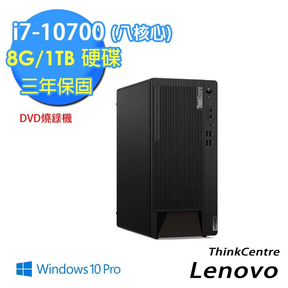 Lenovo 聯想 ThinkCentre M90t (i7-10700/8G/1TB/Win10Pro/ThinkCentre M90t 11CYS00G00)