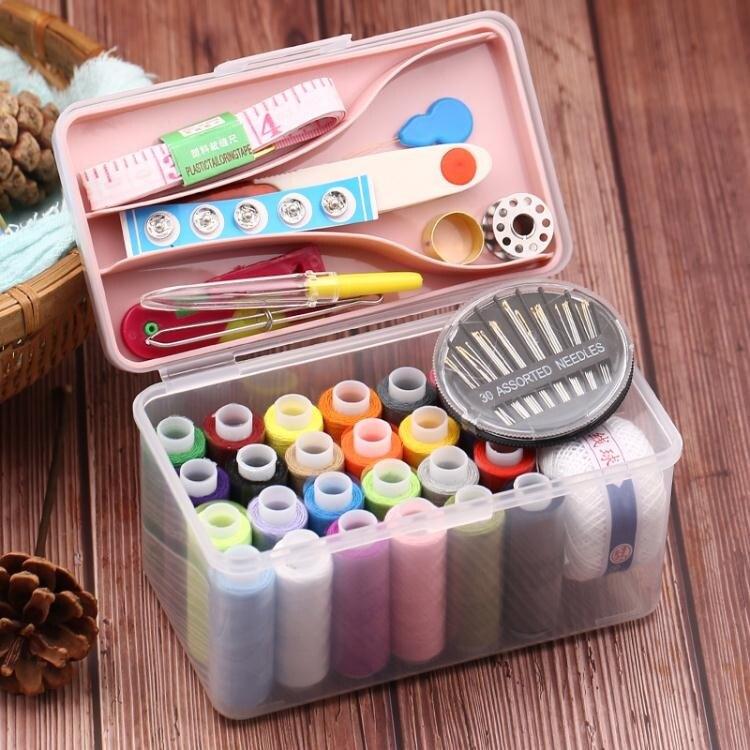 多功能針線盒家用大號便攜式多色線縫補針線包工具收納盒套裝