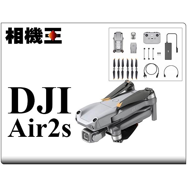 DJI Air 2S 暢飛套裝 公司貨