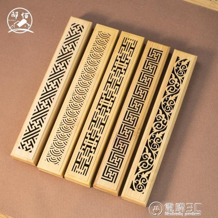 黑檀木臥香盒鏤空木質焚香爐香插家用室內茶道檀香沉香熏香線香爐