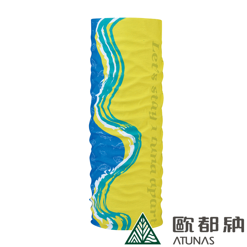 【ATUNAS 歐都納】COOLMAX抗菌頭巾 (A1ACCC08N 藍/亮黃/防曬/吸濕排汗/快乾)