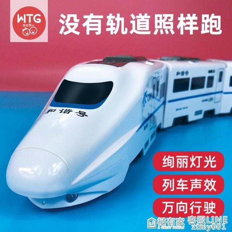 高鐵小火車軌道玩具和諧號電動仿真模型兒童益智多功能玩具男孩子