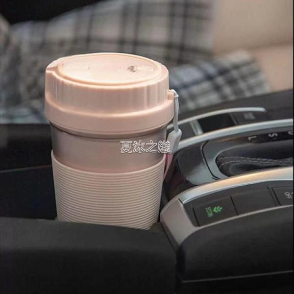 榨汁杯 升級無線便攜8秒快速榨汁持久續航隨行隨充USB升級到頭與內芯款快速出貨