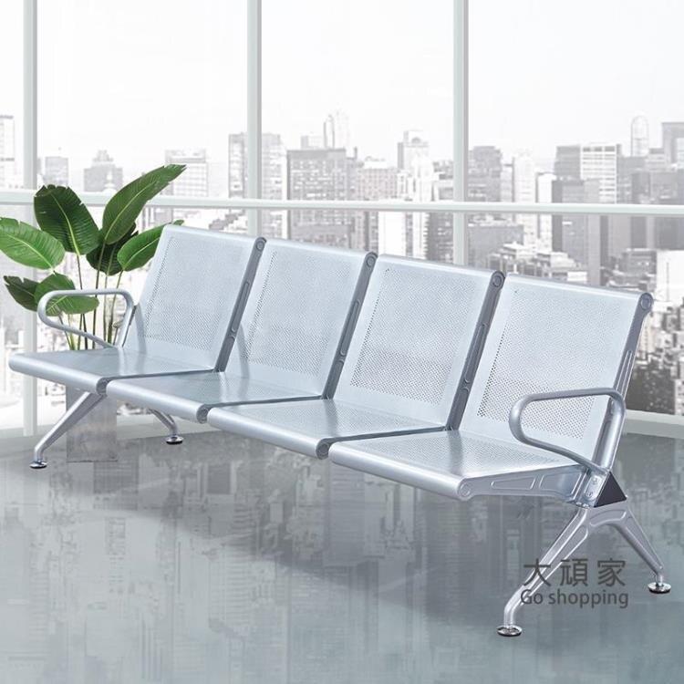 連排椅 排椅機場椅加固加厚不銹鋼三人位長椅候診椅連排輸液椅等候椅T