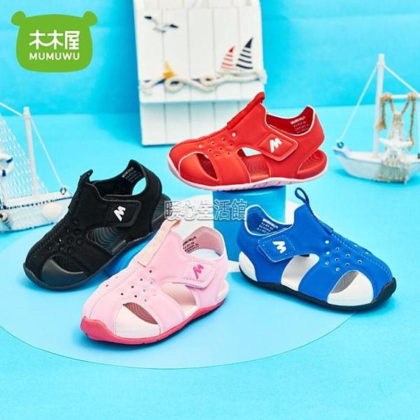 兒童涼鞋男童2021新款時尚女童鞋涼鞋公主中大童沙灘鞋夏季 快速出貨