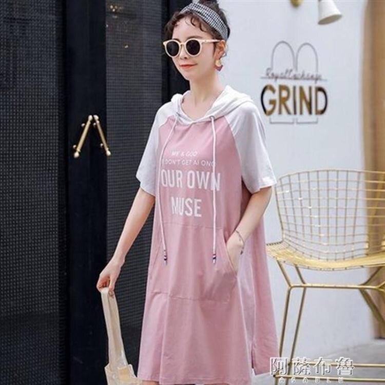 【百淘百樂】連帽洋裝 夏天新款大碼連身裙女韓版寬鬆胖mm顯瘦中長款 熱銷~