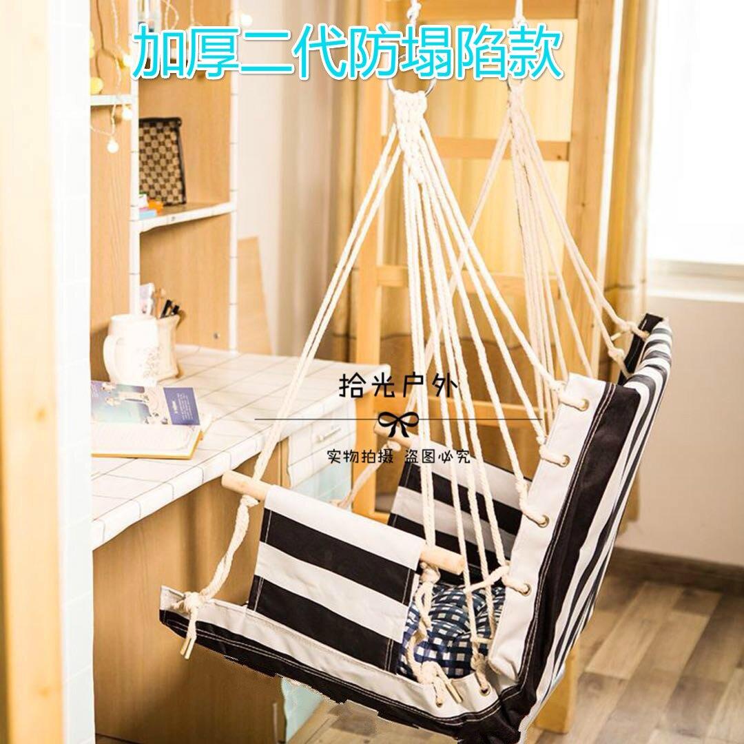 宿舍吊椅 寢室大學生加厚吊床 宿舍神器室內秋千 家用兒童懶人搖椅子 母親節禮物