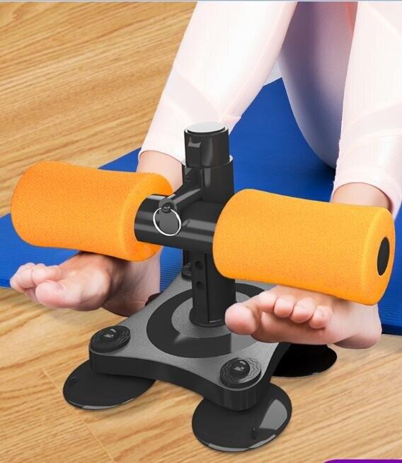 仰臥起坐輔助器鍛煉腹肌健身器材家用運動固定腳器仰臥起做吸盤器ATF
