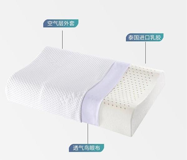 睡眠驛頸椎助睡眠單人護頸記憶棉睡覺枕頭凝膠男女專用慢回彈枕芯