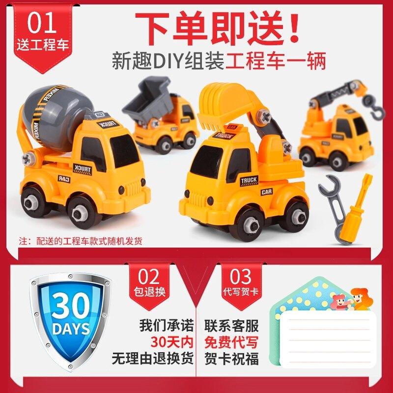 熱銷新品 日本環保品質 挖掘機玩具大號工程車 耐摔兒童男孩沙灘 剷車挖土翻鬥慣性汽車套裝