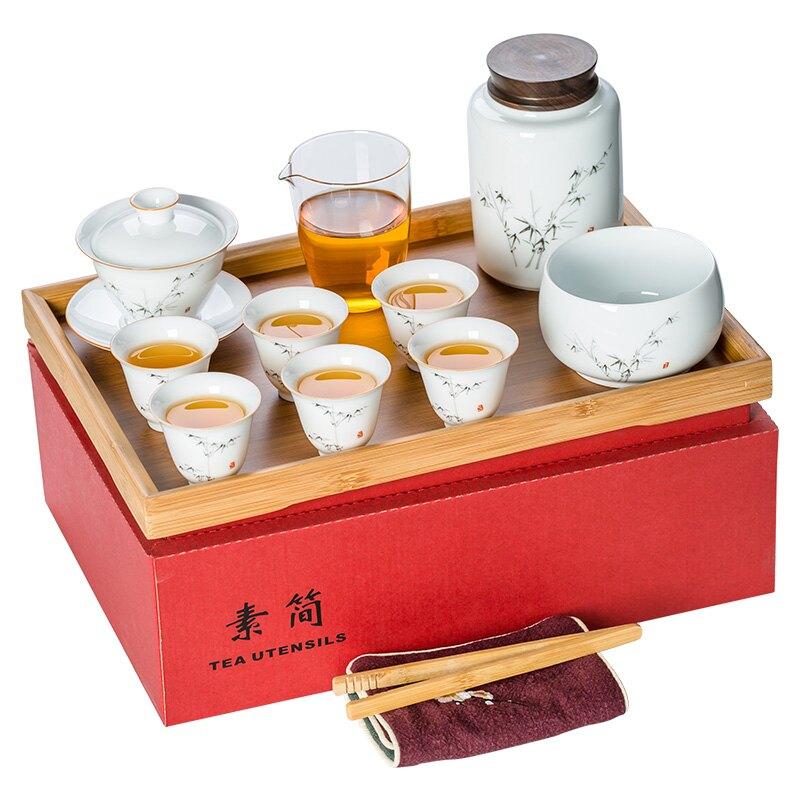 陶瓷茶具套裝三才蓋碗茶杯公道杯日式簡約茶葉罐杯洗整套功夫茶具