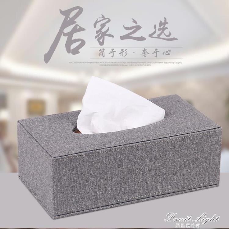 皮質紙巾盒抽紙盒創意家用客廳茶幾餐巾紙盒北歐簡約車用紙抽盒