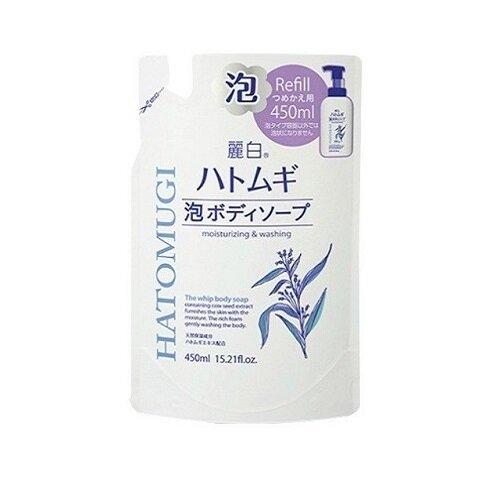 日本【 熊野油脂】 麗白 薏仁沐浴乳450ml補充包