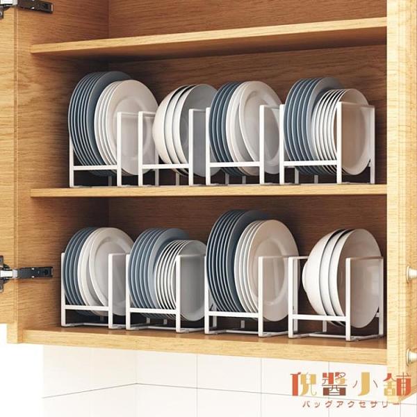 餐具碗盤托櫥柜內置物架廚房盤子瀝水架碗碟放盤收納架【倪醬小鋪】