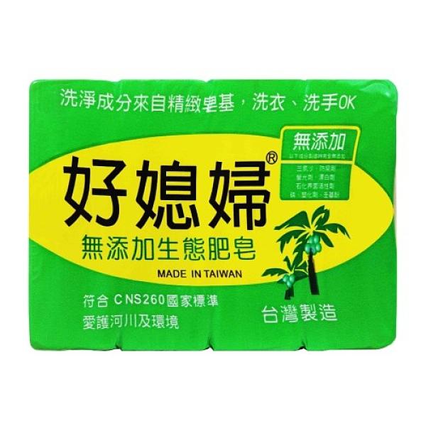 好媳婦無添加生態肥皂130Gx4入【愛買】