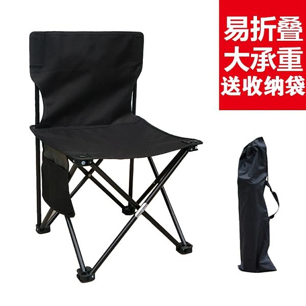 戶外摺疊椅便攜靠背馬扎釣魚椅凳美術生寫生椅沙灘椅火車無座神器 【端午節特惠】