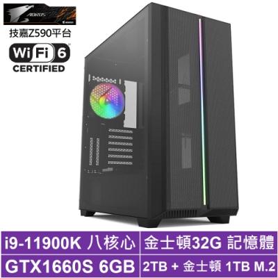 技嘉Z590平台[影月劍俠]i9八核GTX1660S獨顯電玩機