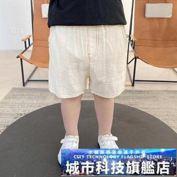 男童短褲 嬰兒休閒短褲子夏裝夏季男童兒童裝中褲寶寶小童1歲3薄款潮X2455 城市科技