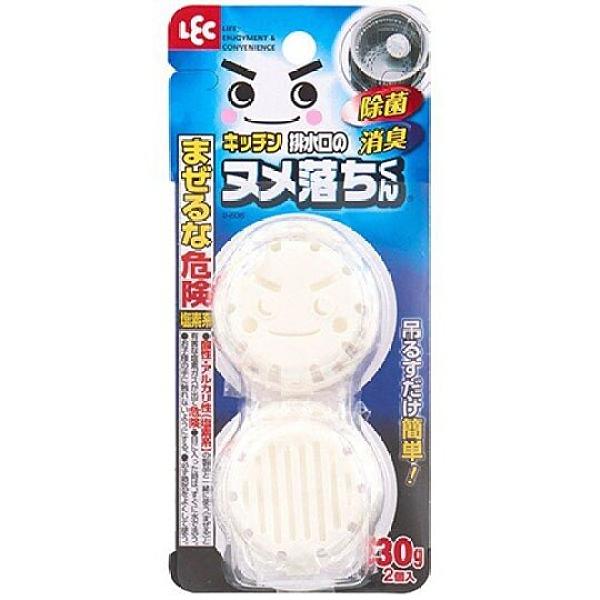 小禮堂 流理臺排水口清潔球 排水口除菌球 除臭球 無香料 (2入 白) 4903320-55578