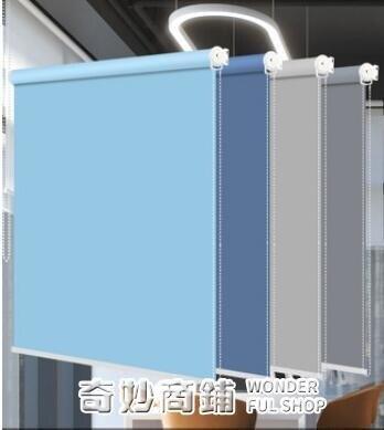 簡易窗簾免打孔安裝全遮光遮陽升降手辦公室廚房衛生間防水捲拉式