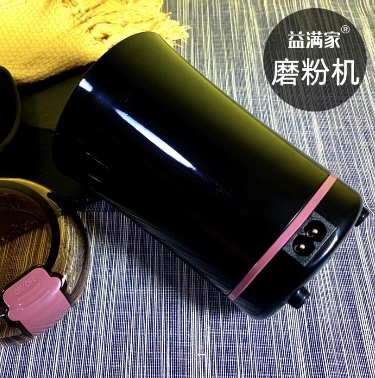 110V磨粉機不鏽鋼打粉機小型研磨機迷你咖啡磨豆機家用磨粉機台灣專用 摩可美家