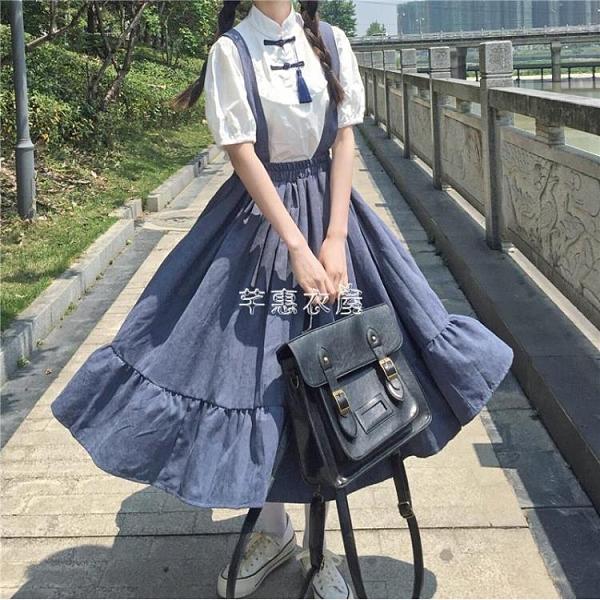 學院風夏季新款復古甜美背帶洋裝 復古百搭顯瘦襯衫單件套裝潮 快速出貨