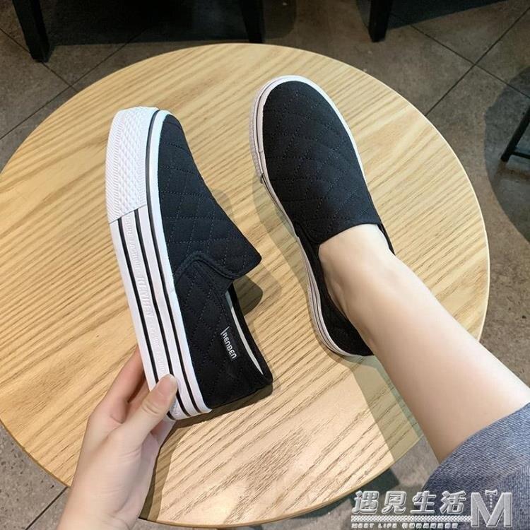 一脚蹬鬆糕底小白鞋女厚底懒人鞋女帆布鞋黑色学生板鞋女脚 摩可美家