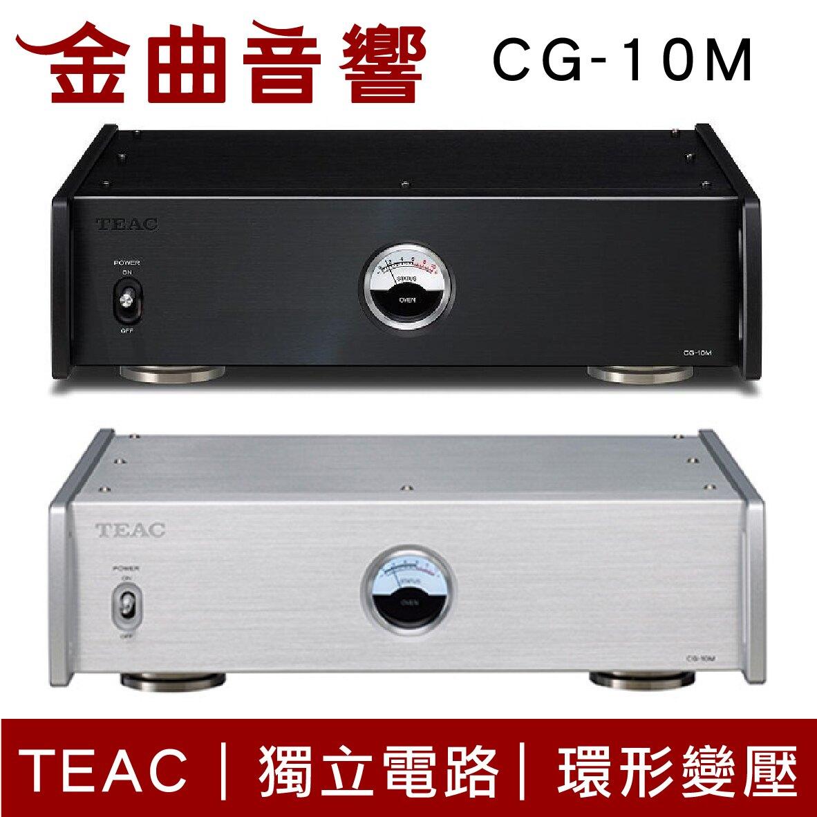 TEAC CG-10M 銀色 環形變壓 主時鐘 主時脈產生器 | 金曲音響