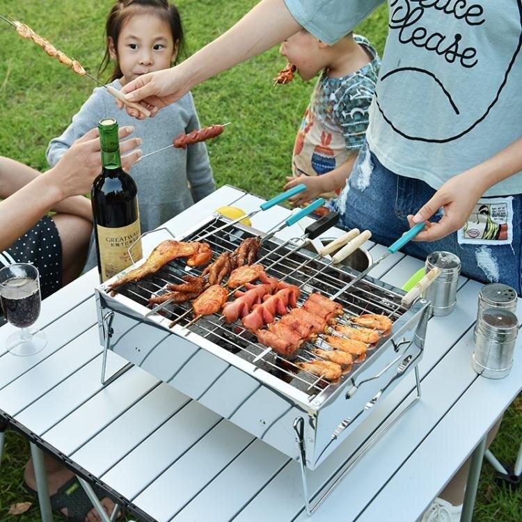 戶外不銹鋼木炭燒烤架野外家用小型迷你烤串烤肉一次性燒烤爐用具