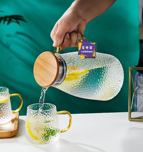 冷水壺 泡茶壺 冷水壺玻璃耐高溫家用大容量涼水瓶泡茶壺套裝錘紋防摔耐熱開水杯