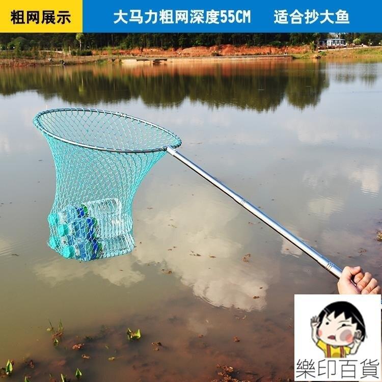 抄大魚不銹鋼抄網桿超結實撈魚網釣魚抄網折疊鋼圈網兜【樂印百貨】