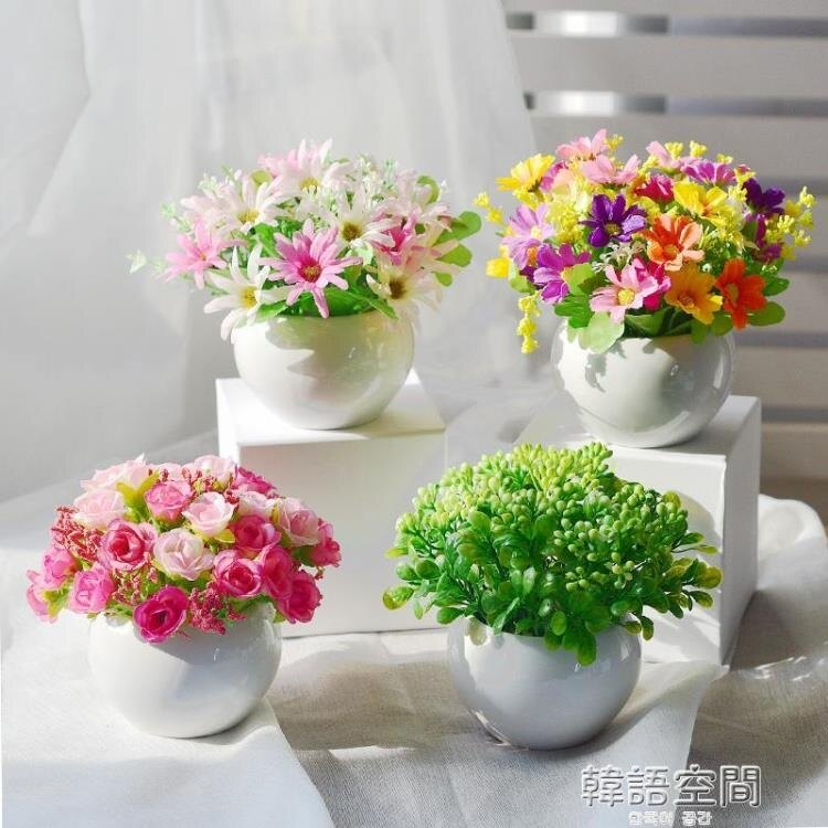 假花仿真花干花束塑料綠植物裝飾品客廳家居餐桌面擺設小盆栽擺件
