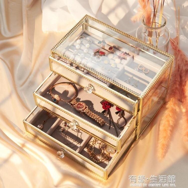 透明防塵翻蓋玻璃化妝品收納盒耳環首飾收納盒公主梳妝台整理盒AQ