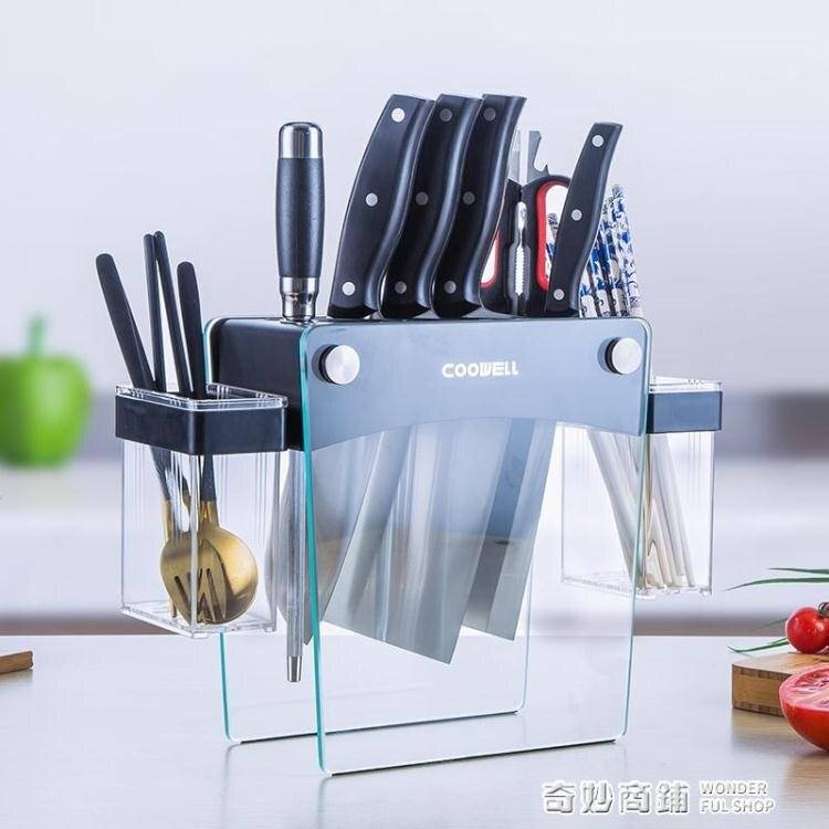 COOWELL刀架廚房多功能菜刀勺架通風刀座置物架刀具筷子籠收納架
