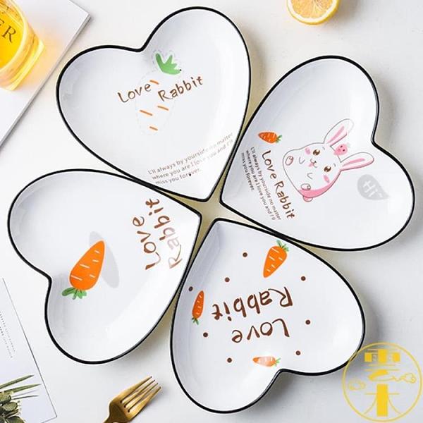 4個裝 盤子菜盤家用陶瓷西餐盤子套裝早餐碟子【雲木雜貨】