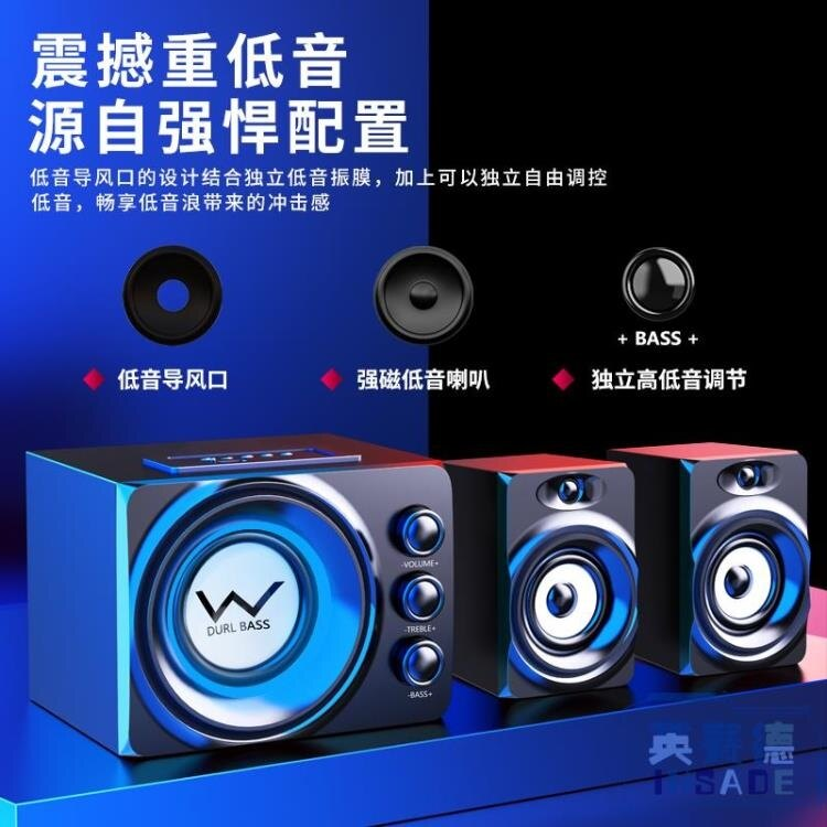 【八折】低音炮小型音箱有線有源USB喇叭桌面多媒體外放重低音通用木質喇叭