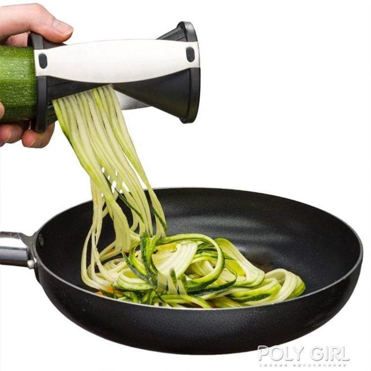 手持式蔬菜螺旋切絲器蔬菜黃瓜面條切絲器切長絲器刨絲器廚房工具